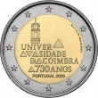 Portugal, 2 Euro 2020, University of Coimbra