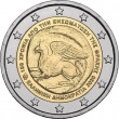 Greece, 2 Euro 2020, 100 Years since The Union of Thrace with Greece