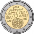 Portugal, 2 Euro 2020, 75 Years United Nations
