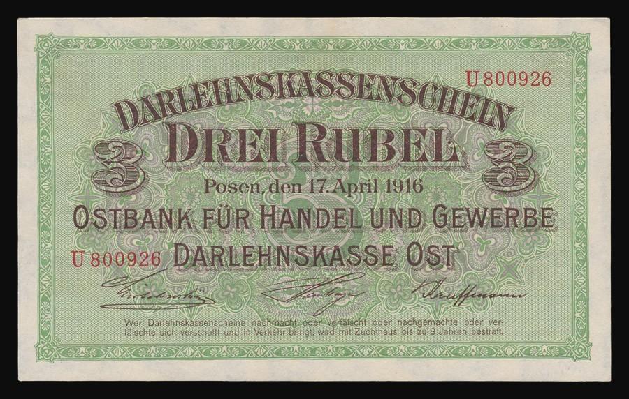 Rare world banknotes | RNS