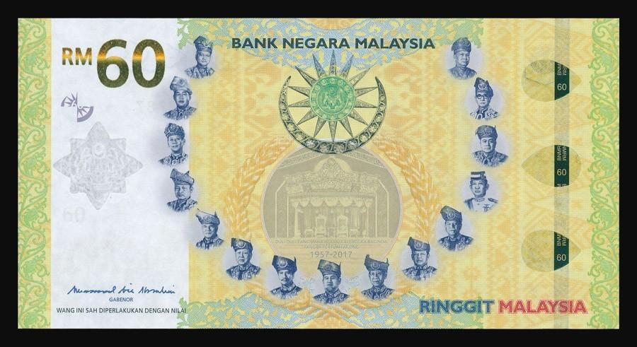 World banknotes | RNS